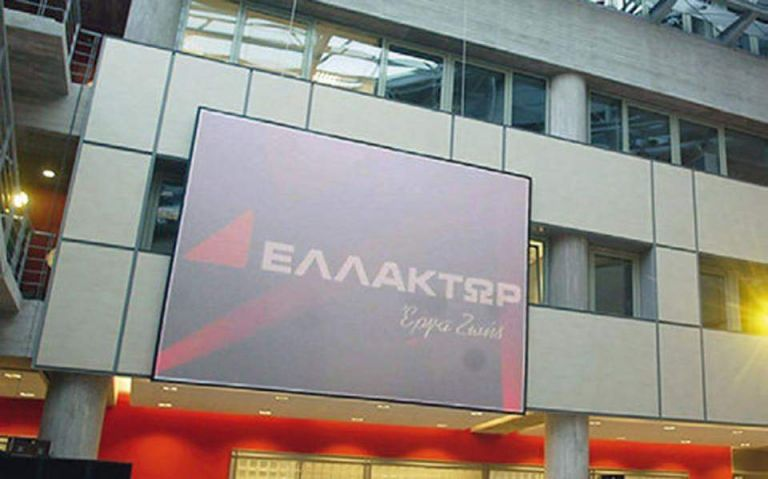 Ελλάκτωρ: Κανένα παραπλανητικό στοιχείο στην παρουσίαση της εταιρείας | tovima.gr