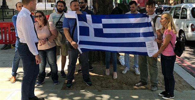 Λονδίνο: Διαμαρτυρία για το «Μακεδονικό» | tovima.gr