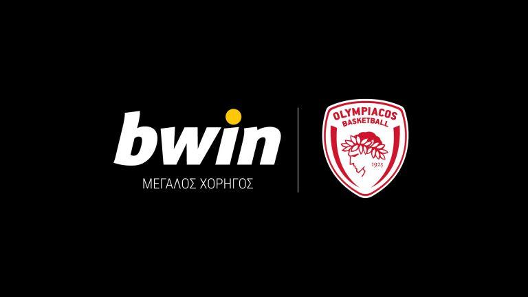 Στρατηγική συνεργασία GVC Holdings – ΚΑΕ Ολυμπιακός   tovima.gr