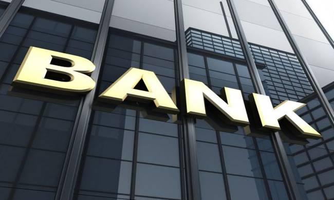 Ευκαιρία για νέο ξεκίνημα στην οικονομία «βλέπουν» οι τραπεζίτες | tovima.gr