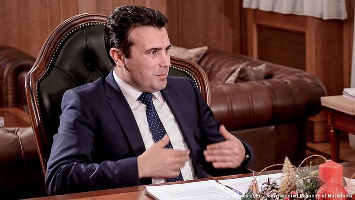 Ζάεφ στην DW: «Επετεύχθη ένας καλός συμβιβασμός» | tovima.gr