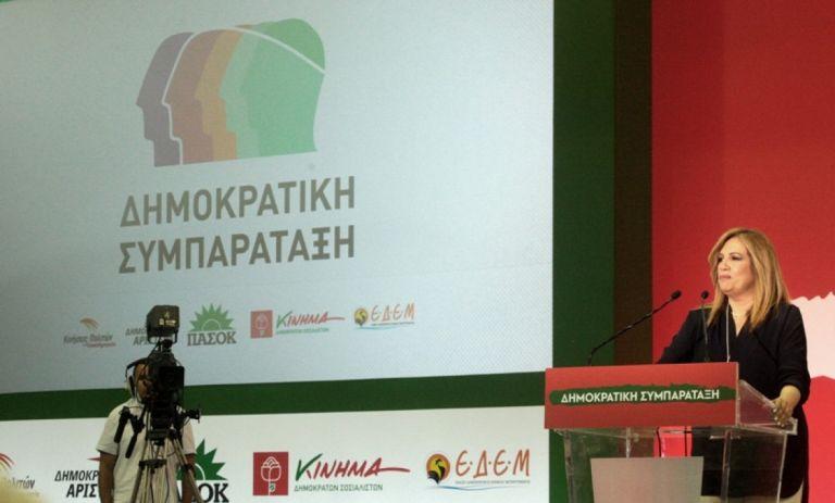 ΔΗΣΥ: Κατέθεσε πρόταση νόμου για ακύρωση των μειώσεων στις συντάξεις | tovima.gr