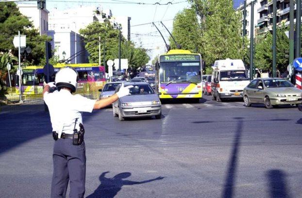 Κυκλοφοριακές ρυθμίσεις το Σάββατο στην Αθήνα | tovima.gr