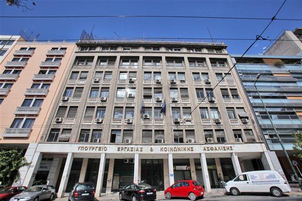 Πρόστιμα €703.000 για παραβάσεις εργατικής νομοθεσίας | tovima.gr