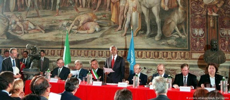 Deutsche Welle: 20 χρόνια Διεθνές Ποινικό Δικαστήριο | tovima.gr