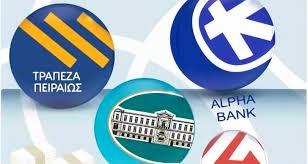 Στην doBank η διαχείριση κοινών κόκκινων δανείων ΜΜΕ ύψους 1,8 δισ. ευρώ | tovima.gr
