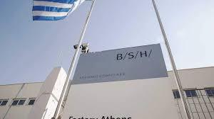 Παράταση ζωής για δύο χρόνια στο εργοστάσιο της Bosch στου Ρέντη | tovima.gr