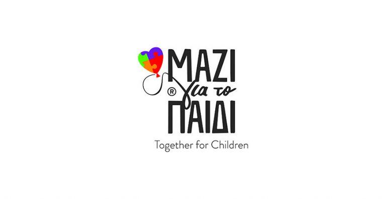 Μαζί για το Παιδί: Συναυλία στις 14 Σεπτεμβρίου στο Ηρώδειο | tovima.gr