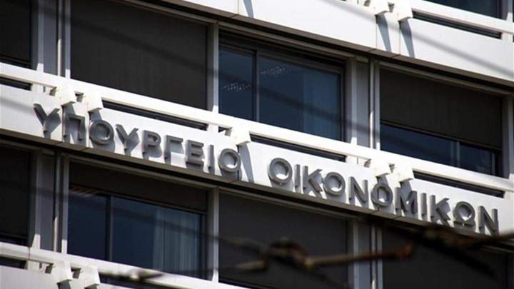 ΥΠΟΙΚ: Αλλάζουν 15 εμβληματικά δημοτικά κτίρια | tovima.gr