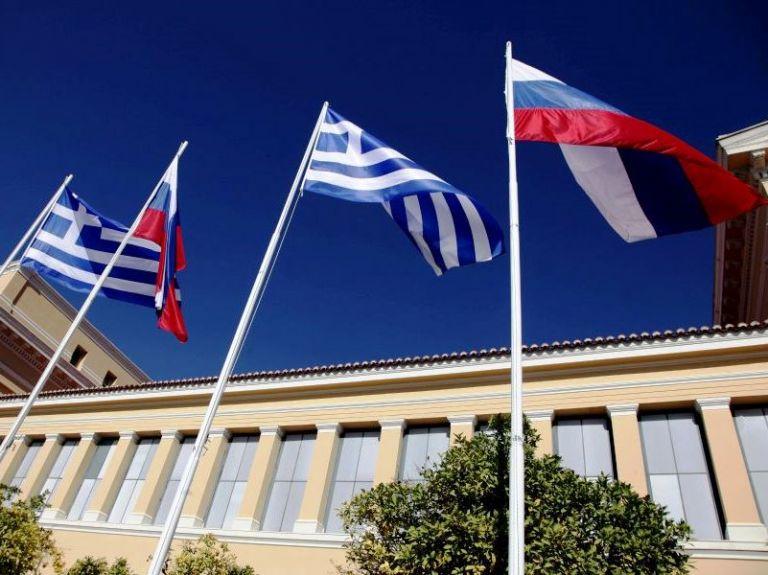 Ρωσικό ΥΠΕΞ : Δεν προκαλέσαμε εμείς την ένταση με την Αθήνα | tovima.gr