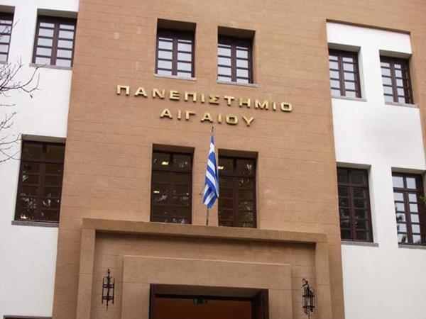 Πρόγραμμα Μεταπτυχιακών Σπουδών «Διακυβέρνηση, Ανάπτυξη και Ασφάλεια στη Μεσόγειο» | tovima.gr