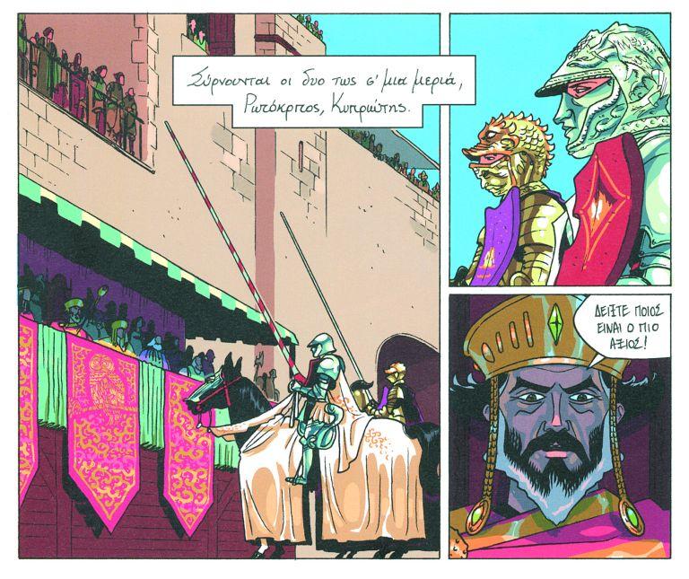 Το ελληνικό graphic novel – Νεοελληνική λογοτεχνία σε κόμικς | tovima.gr