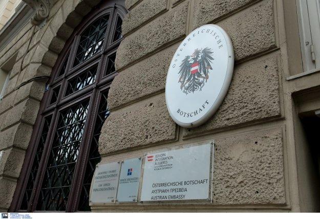 Ο Ρουβίκωνας προαναγγέλλει παρεμβάσεις που «θα διασύρουν υπηρεσίες-υπουργεία» | tovima.gr