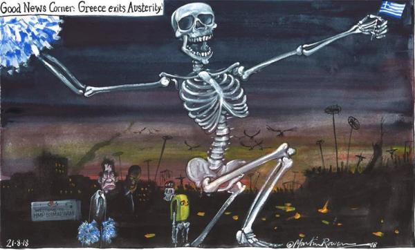 Ειρωνικό σκίτσο του Guardian για το τέλος των μνημονίων στην Ελλάδα | tovima.gr