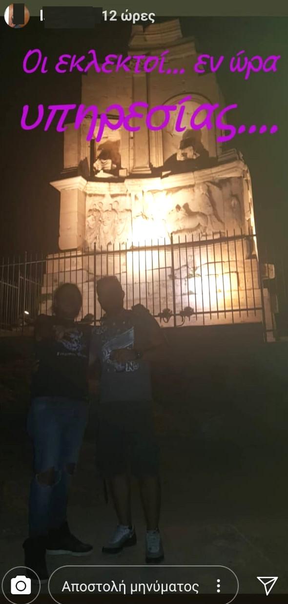 «Ρομάντσο» στην   Ακρόπολη   για τους «εκλεκτούς» της ΕΛ.ΑΣ που περιπολούν στου Φιλοπάππου | tovima.gr