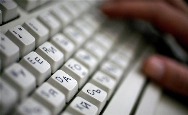 ΕΒΕΘ: Προειδοποιεί για ηλεκτρονικές απάτες εις βάρος επιχειρήσεων | tovima.gr