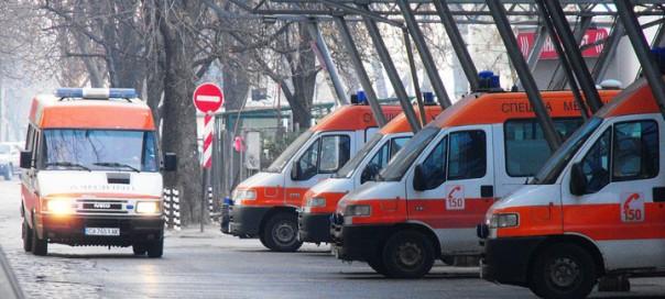 Βουλγαρία : Tουλάχιστον 15 νεκροί από ανατροπή τουριστικού λεωφορείου | tovima.gr