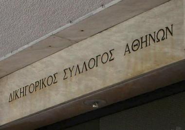 Πρόεδρος ΔΣΑ : Γιατί ο Κοντονής διατηρεί σε ισχύ τη διάταξη που αποφυλάκισε τον Φλώρο | tovima.gr