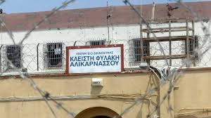 Νεκρός στο κελί του κρατούμενος των Φυλακών Αλικαρνασσού   tovima.gr