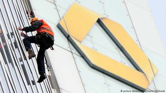 DW: Δύσκολοι καιροί για τις γερμανικές τράπεζες | tovima.gr