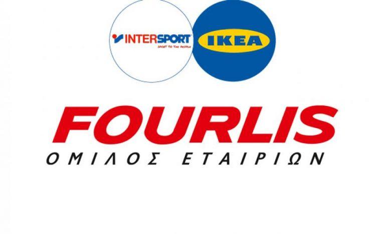 Ομιλος Fourlis : Ζημιές 7,2 εκατ. και μείωση πωλήσεων το πρώτο εξάμηνο | tovima.gr