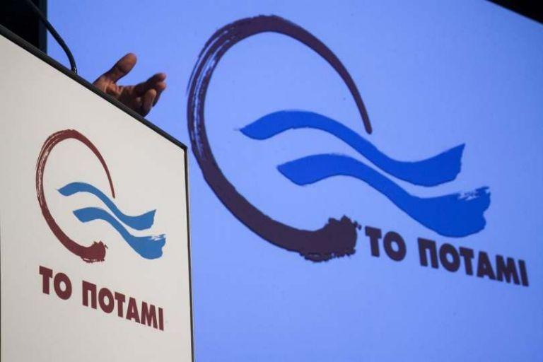 Εξηγήσεις για τη διαχείριση των κονδυλίων για το προσφυγικό ζητά το Ποτάμι | tovima.gr