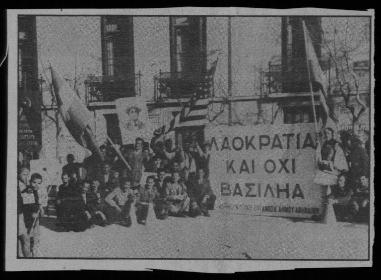 Ιστορικός περίπατος στην Καισαριανή με φόντο τα Δεκεμβριανά | tovima.gr