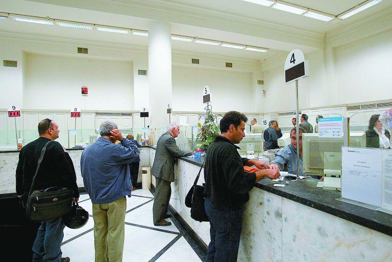 Μπόνους στον μισθό προσφέρουν οι τράπεζες | tovima.gr