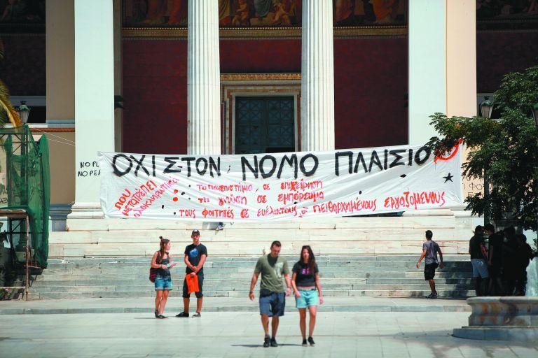 Τσίπρας: Σταματάμε τη φάμπρικα των πολύ υψηλών διδάκτρων