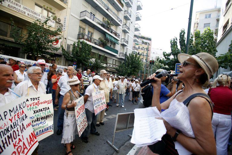 Αντιδράσεις από ΣΥΡΙΖΑ και ΚΚΕ για το ενδεχόμενο νέων περικοπών στις συντάξεις | tovima.gr