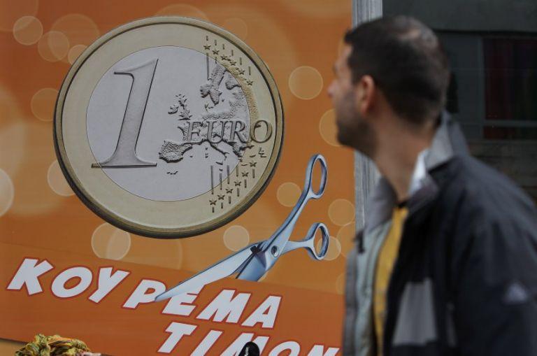 Reuters: Επανέρχεται το θέμα του νέου «κουρέματος» του ελληνικού χρέους   tovima.gr
