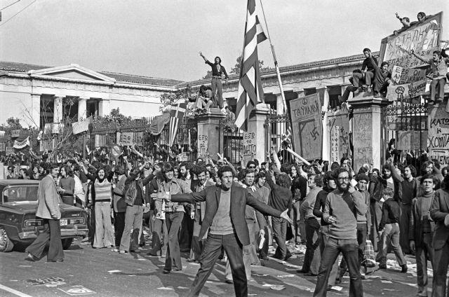 Παιδιά της δικτατορίας | tovima.gr