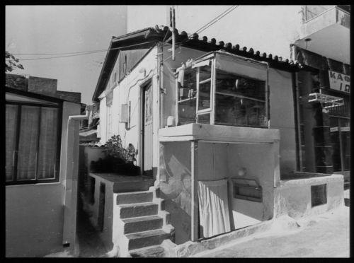 Ιστορικός περίπατος στις προσφυγικές γειτονιές της Νίκαιας | tovima.gr