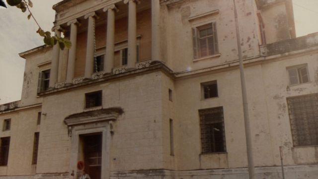 Κέρκυρα: Συλλήψεις για τοκογλυφία και εκβιασμούς | tovima.gr