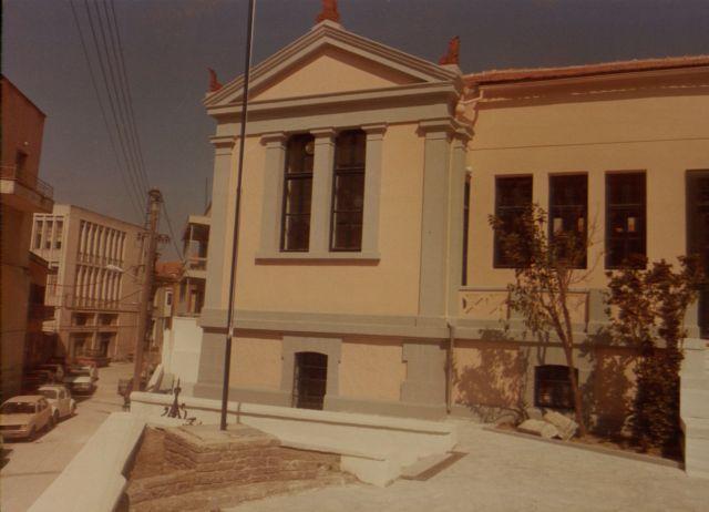 Θερινό «σχολείο» για όλους από το Πανεπιστήμιο Αιγαίου | tovima.gr