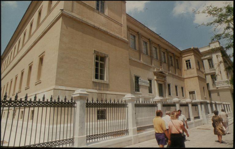 Αντισυνταγματική η αναδρομική περικοπή συντάξεων για τους καθηγητές ΑΕΙ   tovima.gr