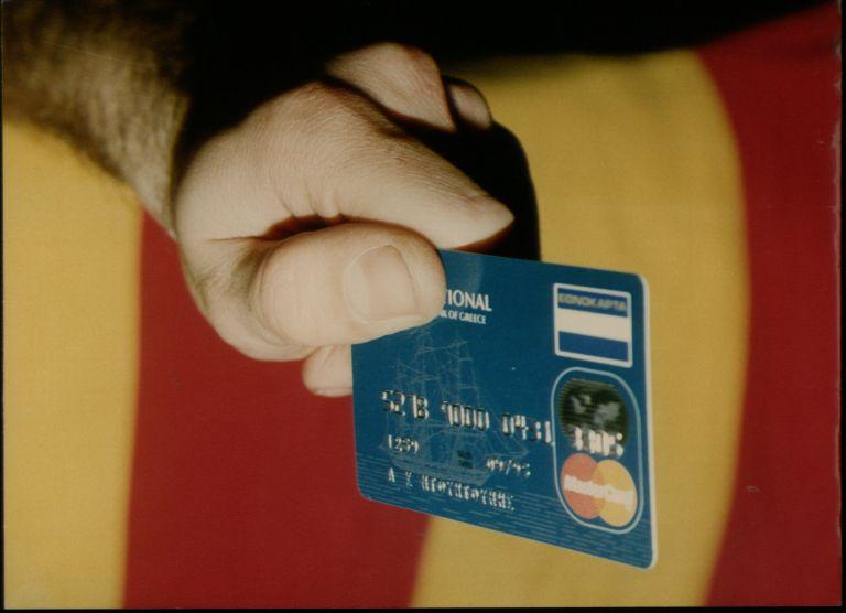 Αδύνατες οι συναλλαγές με κάρτες της Εθνικής το Σάββατο | tovima.gr