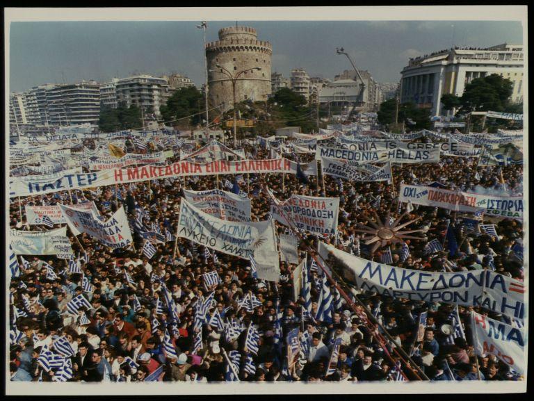 Αδαμάντιος Σκόρδος: Το Σκοπιανό ήταν βαρίδι για την ελληνική Αριστερά | tovima.gr