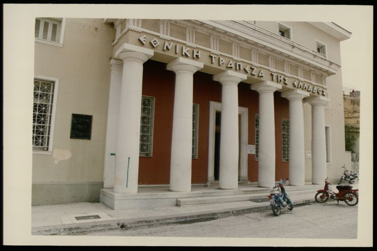 Τον Γ. Ζανιά προτείνει η κυβέρνηση για πρόεδρο της Εθνικής Τράπεζας   tovima.gr