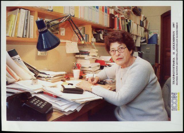 Αφιέρωμα μνήμης στην καθηγήτρια Ψυχολογίας Μίκα Χαρίτου-Φατούρου | tovima.gr