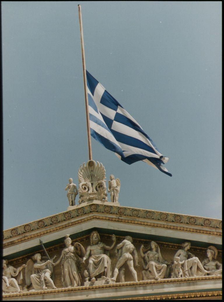 Τριήμερο πένθος στην Πολεμική Αεροπορία | tovima.gr