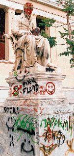 Τα βεβήλωναν και οι αρχαίοι | tovima.gr