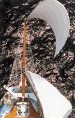«Φανερωμένη»: το παραδοσιακό σκαρί | tovima.gr