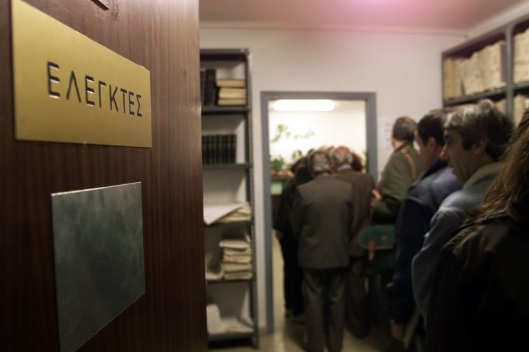 Ξεκινούν αυστηροί έλεγχοι σε επαγγελματίες και επιχειρήσεις   tovima.gr