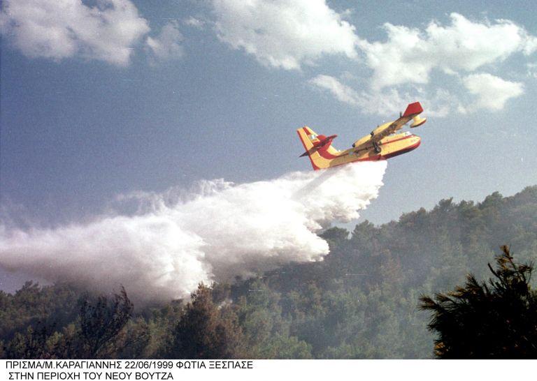 Περιορίσθηκε το μέτωπο της φωτιάς στο Νέο Βουτζά | tovima.gr