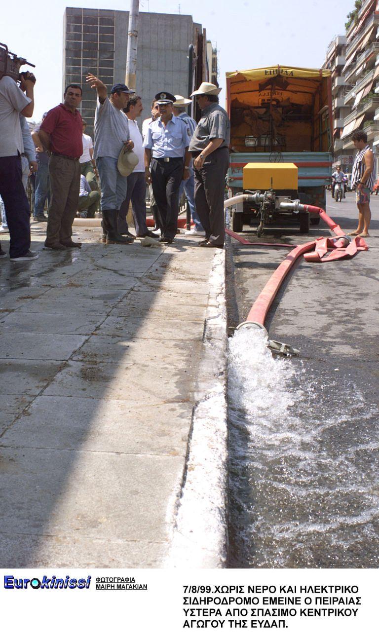Χωρίς νερό τα Χανιά λόγω βλάβης σε κεντρικό αγωγό | tovima.gr