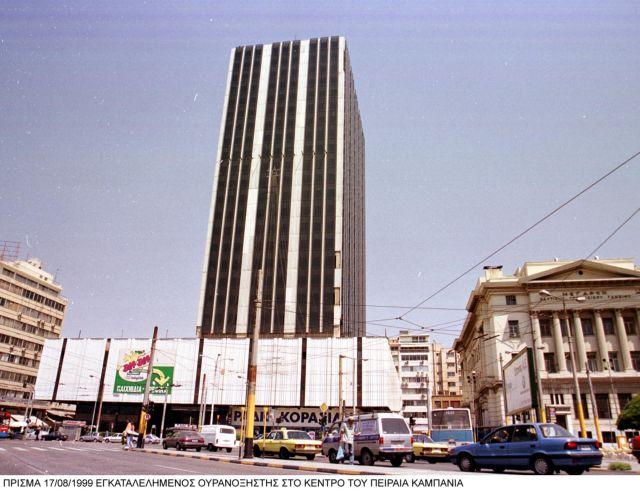 Ο Δήμος Πειραιά «εκχωρεί» για 40 έτη το δημαρχείο και τον πύργο   tovima.gr