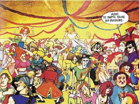 Η «Βαβέλ» των κόμικς | tovima.gr