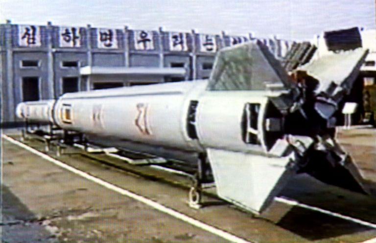 Η Πιονγκγιάνγκ άρχισε να κατεδαφίζει εγκαταστάσεις σε πεδίο δοκιμών πυραύλων | tovima.gr