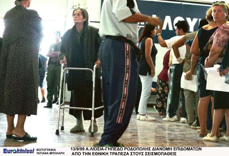 Αρμοδιότητα του Εργασίας από 1η Ιουλίου τα επιδόματα πρόνοιας | tovima.gr